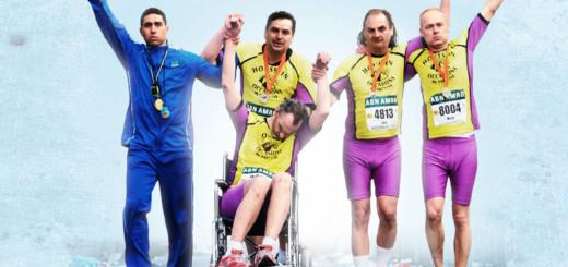 De Marathon (2012)