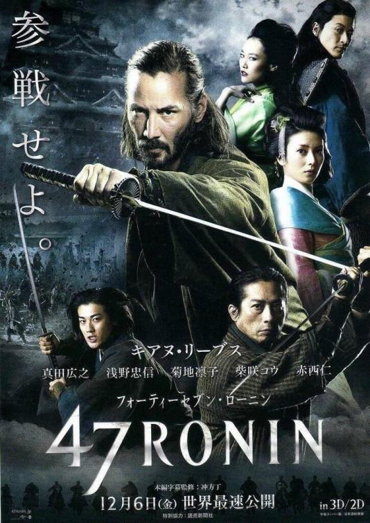 Film : 47 Ronin (2013)
