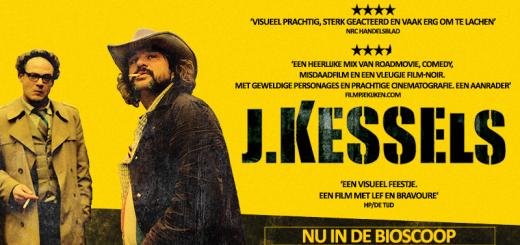 Film : J. Kessels (2015)