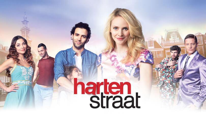 Film : Hartenstraat (2014)