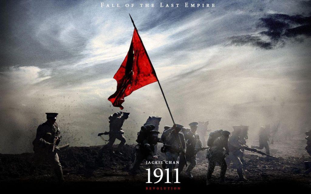 Film : 1911 - The Revolution (2011)