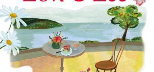 Jenny Colgan - Cafe Zon & Zee