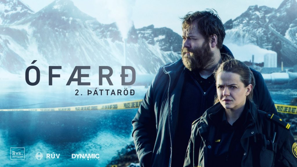 TV Serie : Trapped (Ófærð)