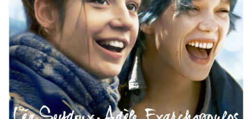 Film : La vie d'Adèle (2013)