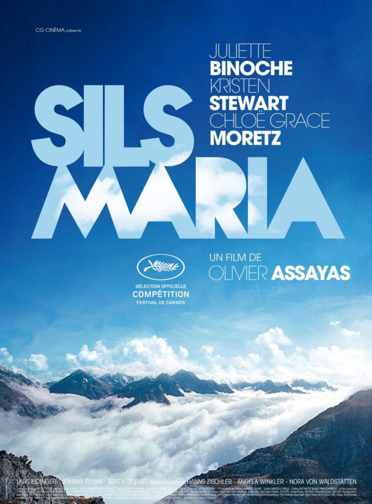 Film : Clouds of Sils Maria (2014)
